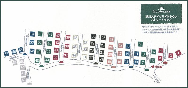 港川ステイツサイドタウンストリートマップ
